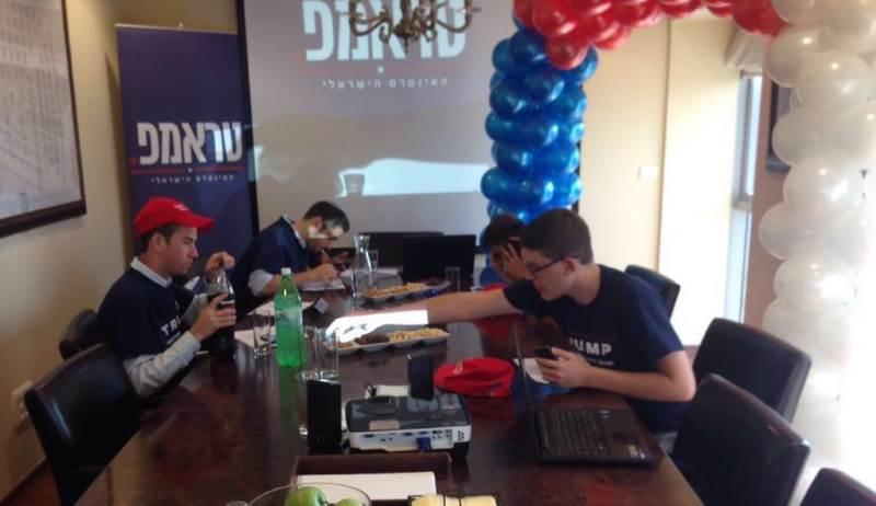 """להירשם עכשיו. מטה טראמפ בישראל  צילום: יח""""צ"""