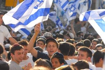 הוכרזו התיכונים המצטיינים בישראל
