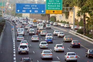 הסכם ראשון להקמת רשת נתיבים לתחבורה ציבורית בגוש דן