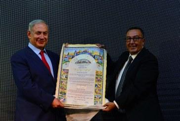 ראש הממשלה בנימין נתניהו קיבל אזרחות כבוד מהעיר נתיבות