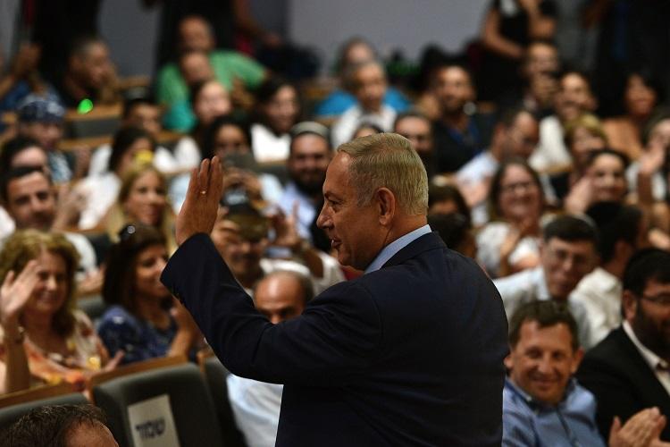 ראש הממשלה בנימין נתניהו  טקס קבלת אזרחות כבוד מהעיר נתיבות Photo by Kobi Gideon / GPO