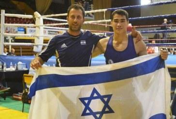 ישראלי זכה באליפות אירופה לאגרוף תאילנדי