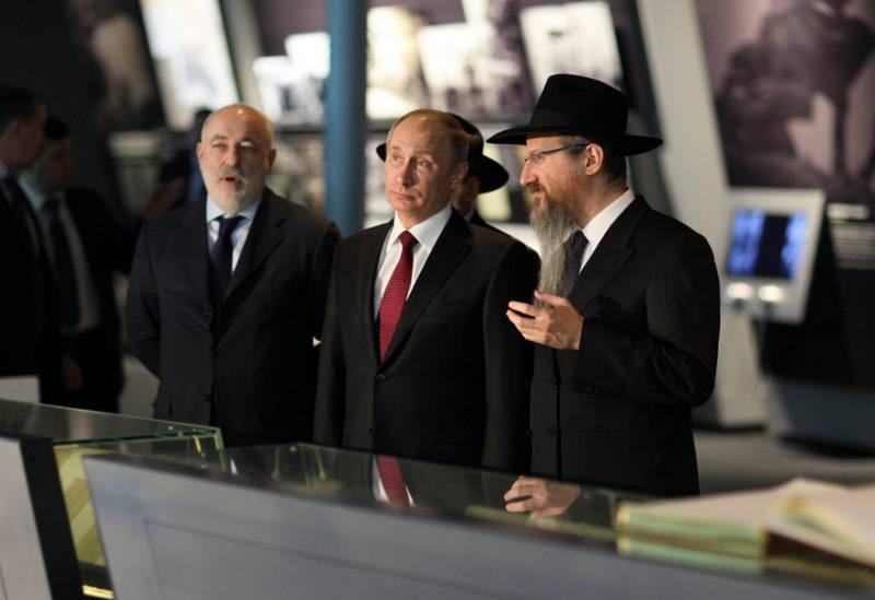 """אונסק""""ו העניק פרס למוזיאון היהודי ברוסיה"""
