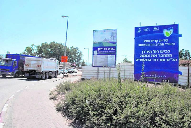 צפון: סלילת כבישים ב-50 מיליון שקל