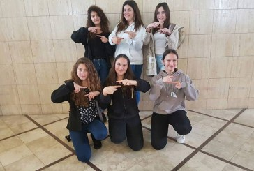 מיזם משולב ליהודיות וערביות
