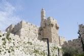 """תושבי ירושלים ינשמו אוויר נקי בשנת תש""""ף!"""